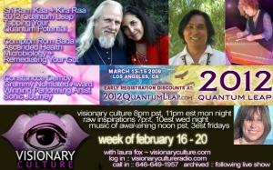 visculture-feb-16-09